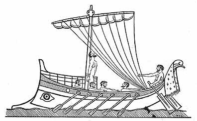 ShipOdysseus
