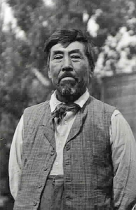 Henry Yelkus